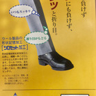 シロセット加工 1,100円(税抜)