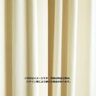 カーテン(化繊、綿) 720円(税抜)