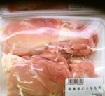 若どりもも肉 90円(税抜)