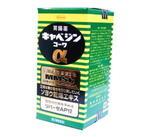 キャベジンコーワα 【第2類医薬品】 1,674円