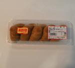 惣菜・いなり寿司(5個) 198円(税抜)