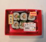 惣菜・納豆巻(中巻) 184円(税抜)