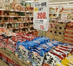サッポロ1番袋麺 75円(税抜)