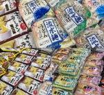 生めん 各種 330円(税抜)