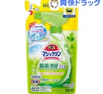 バスマジックリン除菌消臭プラス詰替 98円(税抜)
