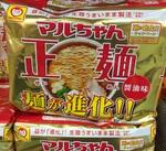 マルちゃん正麺各種 298円(税抜)