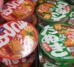 マルちゃん赤いきつね緑のたぬき 98円(税抜)