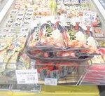 秋田の自慢のきりたんぽ 348円(税抜)