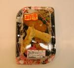 惣菜・のり弁当 258円(税抜)