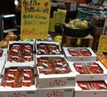 いちご 650円(税抜)