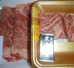 牛肉各種 100円引