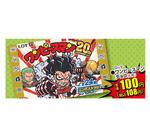 ワンピースマンチョコ 100円(税抜)