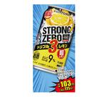 -196°ストロングゼロトリプルレモン 103円(税抜)