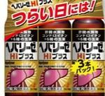 ヘパリーゼHIプラス50ml 998円(税抜)