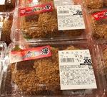 牛肉コロッケ 200円(税抜)