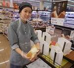 生食パン 絹仕立て 500円(税抜)