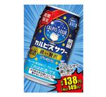 カルピスサワー濃い贅沢 138円(税抜)