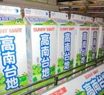 牛乳各種 30円引