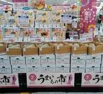 メロンギフト 3,980円(税抜)
