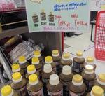 焼肉のたれ(醤油・甘口みそ・中辛みそ) 498円(税抜)