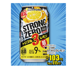 -196°STゼロ3レモン 103円(税抜)