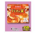 パイの実クレームブリュレ 150円(税抜)