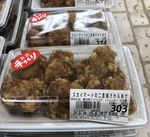 特製2度揚げ唐揚げ 118円(税抜)