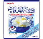 かんてんぱぱ 牛乳寒天の素 238円(税抜)