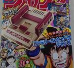 クラシックミニ ファミコン ジャンプバージョン 4,980円(税抜)