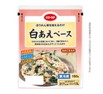 白あえベース 158円(税抜)