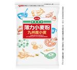 国内麦薄力小麦粉(九州産小麦) 198円(税抜)