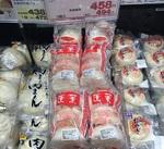 フレッシュ豚まん 494円