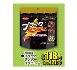 ブラックサンダーパウチ 118円(税抜)