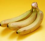 バナナ 105円(税込)