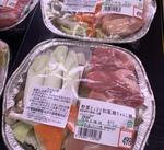 店内手作り生鮮鍋各種 498円(税抜)