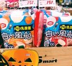 白い風船 ミルククリーム・チョコクリーム 151円(税抜)