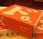 ミニトマト 2,100円(税抜)