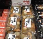 関東だき 915円