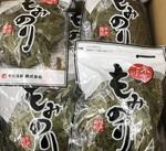もみのり 99円(税抜)