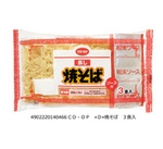 焼そば 148円(税抜)
