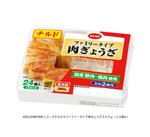ファミリータイプ肉ぎょうざ 258円(税抜)