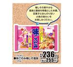 味ごのみ梅しそ風味 236円(税抜)
