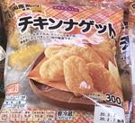 チキンナゲット 258円(税抜)