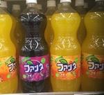 ファンタオレンジ・ファンタグレープ 98円(税抜)