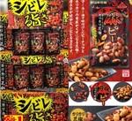 麻ピー 158円(税抜)