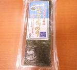 美味安心おにぎりのり 489円(税抜)