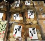 関東だき 1,023円