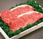 匠のすこやか牛ステーキ用(ロース)(交雑種) 798円(税抜)