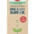 コープ 国産大豆の豆乳(無調整) 1000ml 10円引