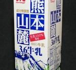 熊本山麓牛乳 189円(税抜)